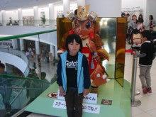 $Ryoちゃんのブログ