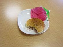 新潟市秋葉区の介護施設の活動ブログ