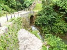 太郎 の なんくるないさー日記-中頭方西海道 安波茶橋 南橋