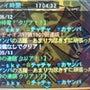 NO.123~ブラキ…