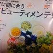 【Hanako104…