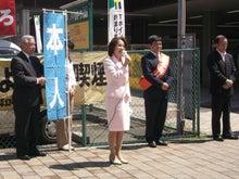 和光市長 松本たけひろ オフィシャルウェブサイト-和光市長選C