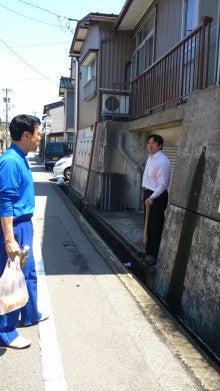 はせ浩 オフィシャルブログ「はせ日記」Powered by Ameba