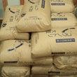 ―大豆の生産―