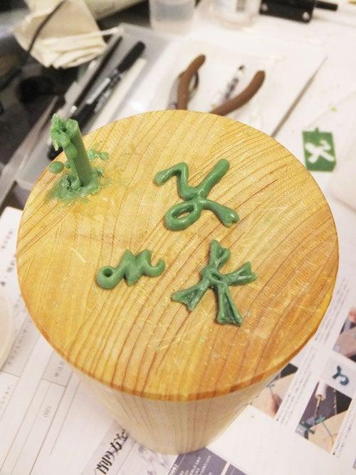 東京下町・色々な手芸を気軽に学べる教室