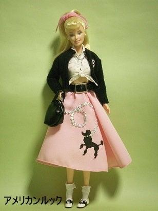 『戦後日本のファッションと色彩の変化!』 1950年代|美しい生き方は20年のパリ生活が教えてくれた!90Days パリジェンヌ流ライフスタイル革命!