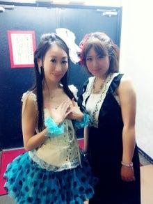 Ayaのブログ-IMG_3392.jpg
