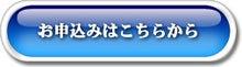 祇園撮影会のブログ-申し込み
