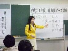 恋愛上手になれるルールズ恋の法則講座|福岡市中央区赤坂のサロン