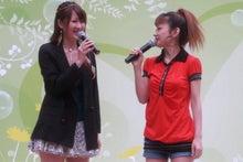 MINAKO's blog-ima05-04