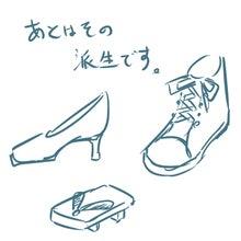 足に靴を履かせるやり方 好き ...