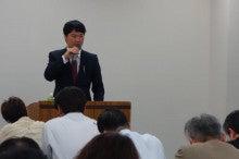 経理パートナーズの社長ブログ