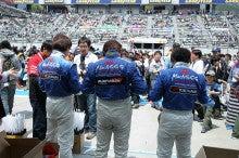 Team マッハGOGOGOレース参戦レポート