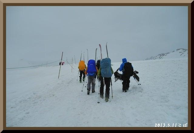 ロフトで綴る山と山スキー-0511_1314