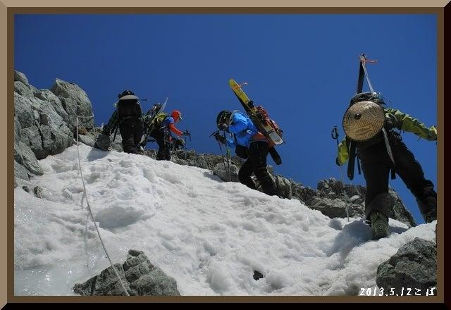 ロフトで綴る山と山スキー-0512_1155