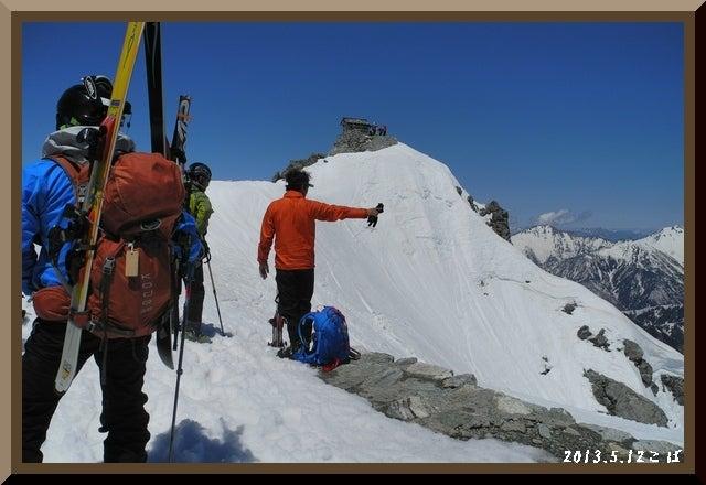 ロフトで綴る山と山スキー-0512_1250