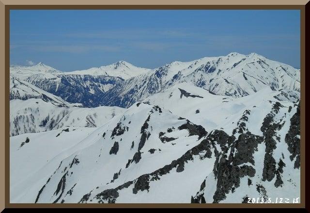 ロフトで綴る山と山スキー-0512_1212