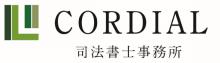 司法書士/所博之のブログ-事務所のロゴ