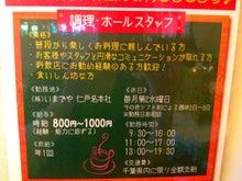 """『いまcafe』で""""ちょっと、ひと休み"""" Blog-image.jpeg"""