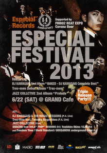 ESPECIAL RECORDS OFFICIAL BLOG-omete