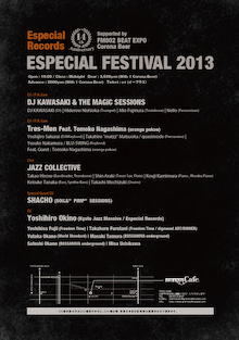 ESPECIAL RECORDS OFFICIAL BLOG-ura