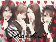 田中れいなオフィシャルブログ「田中れいなのおつかれいなー」Powered by Ameba-IMG_9504.jpg