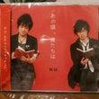 ☆N.U.☆