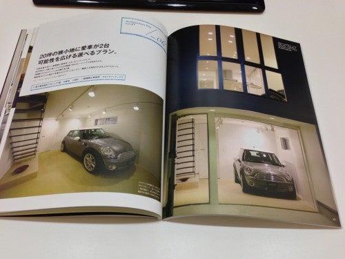 「建築家のデザインする家」~住まいと暮らしとクルマのぶろぐ~-ガレージのある家