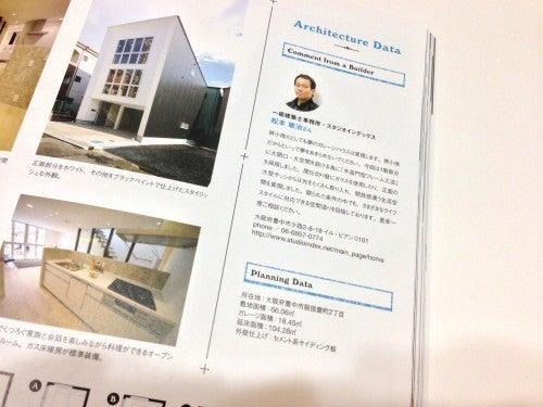 「建築家のデザインする家」~住まいと暮らしとクルマのぶろぐ~-garagelife