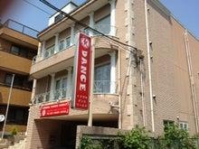 $ITAGAKI DANCE WORLD(イタガキダンスワールド)西大島駅徒歩2分のダンススタジオ