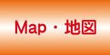 吉祥寺 鍼灸 map