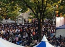 日々タイ日記-タイフェスティバル東京2013_4
