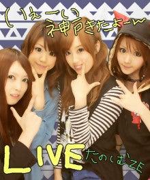 田中れいなオフィシャルブログ「田中れいなのおつかれいなー」Powered by Ameba-IMG_0218.jpg