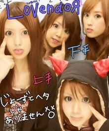 田中れいなオフィシャルブログ「田中れいなのおつかれいなー」Powered by Ameba-IMG_5139.jpg