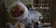 $広島市のフラワー教室 アトリエ ヴェルデュールのブログ