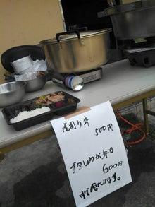 """$""""奈良の綺麗の歩き方"""" 改め、「元祖 焼肉う丼!!!」店主の奮闘記"""