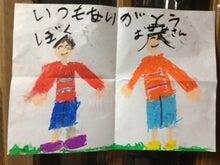 少子化時代の子育てとキャリア教育-__.JPG