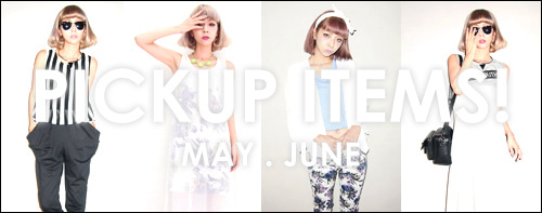 MURUA OFFICIAL BLOG