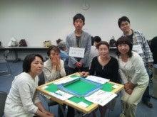 近畿大学競技麻雀部のブログ-1