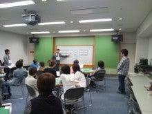 近畿大学競技麻雀部のブログ-2