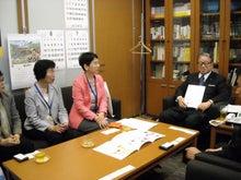 自見庄三郎のブログ-全国女性税理連盟➀