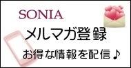 $広島市南区まつげ専門店SONIA