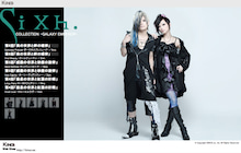 Sixh.IBI OFFICIAL BLOG --