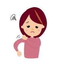 $楠葉と伊丹の 整体院スリーバランス 頭痛・腰痛・肩こりに効果的