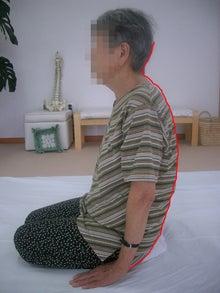 椎間板ヘルニア・脊柱管狭窄症専門整体院   長久手市の理学整体 鬼頭健康院 腰痛の治し方!