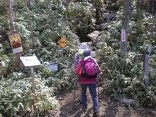 夫婦世界旅行-妻編-黒檜山登山口