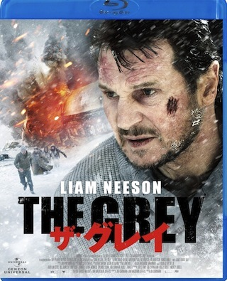$『A Little his REDEMPTION.』自称映画オタクの映画感想部~season 7~-THE GREY 凍える太陽