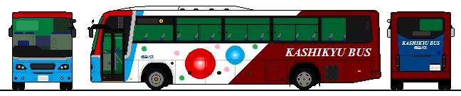 $太陽車輌の自由気ままなブログ by Ameba