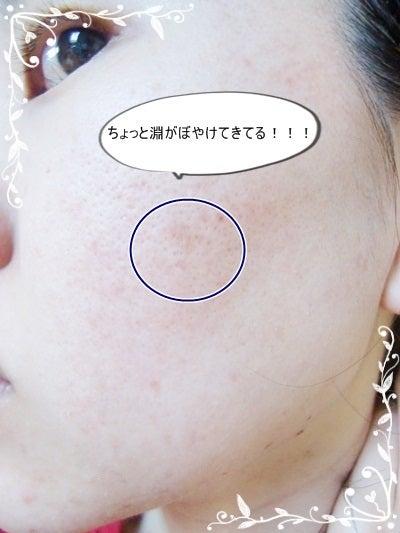 が 選ぶ 化粧品 ikko