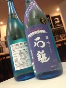 鈴木酒販 【地酒/ワイン】台東区(三ノ輪)のブログ-石鎚 夏吟